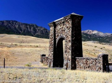North Entrance Gate